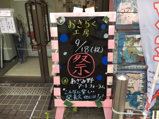 IMG_5448.JPG