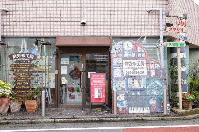 okiraku-kobo_370.JPG